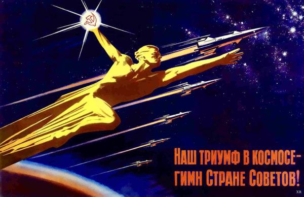 Image de propagande Russe lors de la Guerre Froide